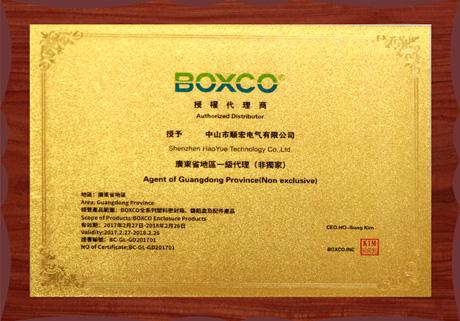 顺宏BOXCO代理授权书