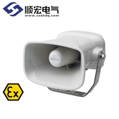 EHV-EX 派特莱推出可录音大音量防爆喇叭