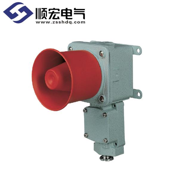 SEWN30T 船舶/ 重工业用电子扬声器(端子盒安装型) Max.118dB