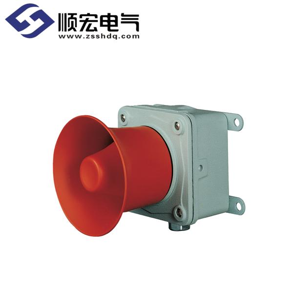 SEWN50E 船舶/ 重工业用电子扬声器(壁挂型) Max.120dB