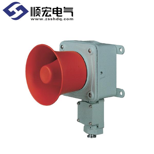 SEWN50T船舶/ 重工业用电子扬声器(端子盒安装型) Max.120dB