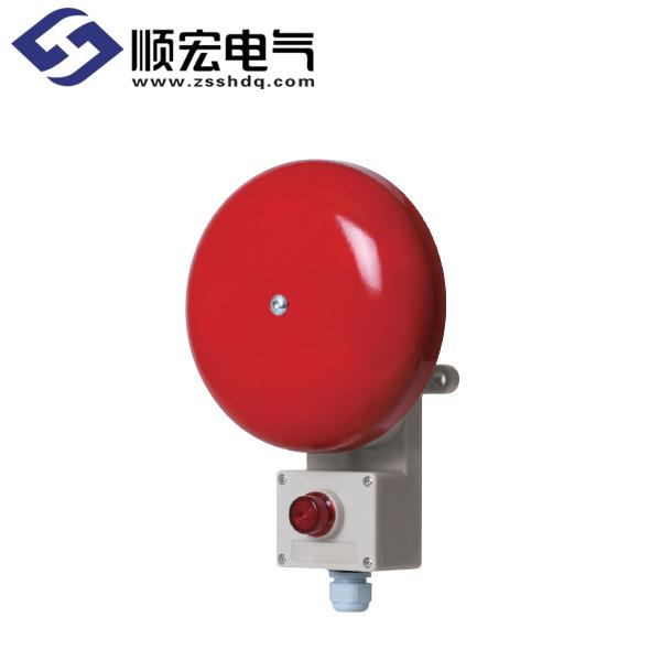 SAB200 Φ200mm 船舶/ 重工业用带指示灯电铃 Max.95dB