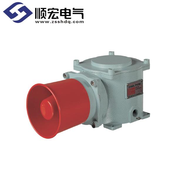 SPNA 内压防爆型扬声器Max.118dB