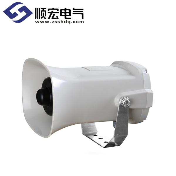 SMP50 多功能自立型电子信号扬声器 Max.123dB