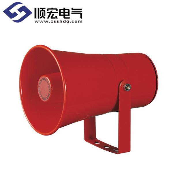 SN  船舶/ 重工业用电子扬声器 Max.105dB