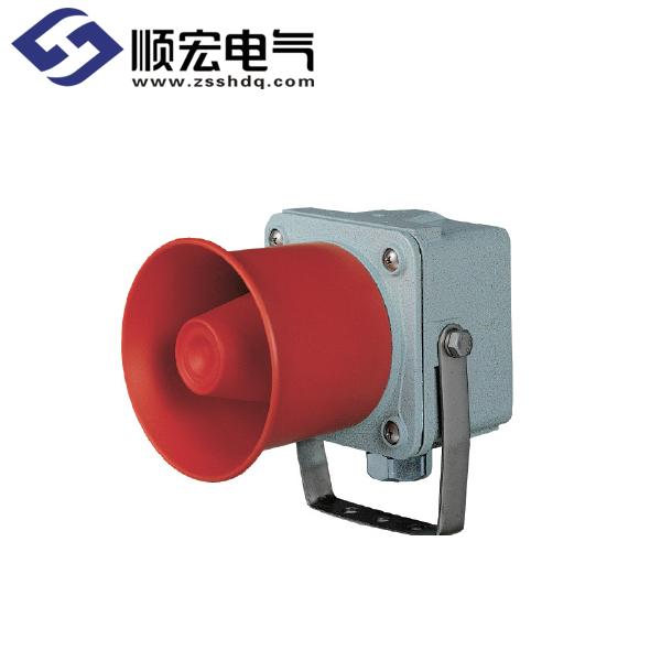 SEWN30L  船舶/ 重工业用电子扬声器(自立型) Max.118dB