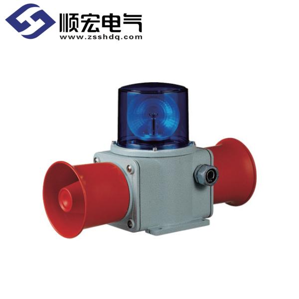SHD2 双喇叭船舶/ 重负荷用灯泡反射镜旋转型警示灯 Max.118dBx2