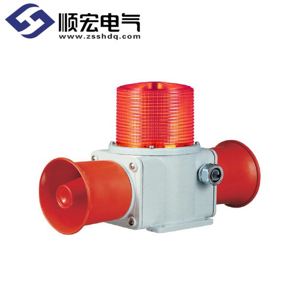 SHD2L 双喇叭船舶/ 重负荷用 LED 长亮/闪亮警示灯 Max.118dBx2