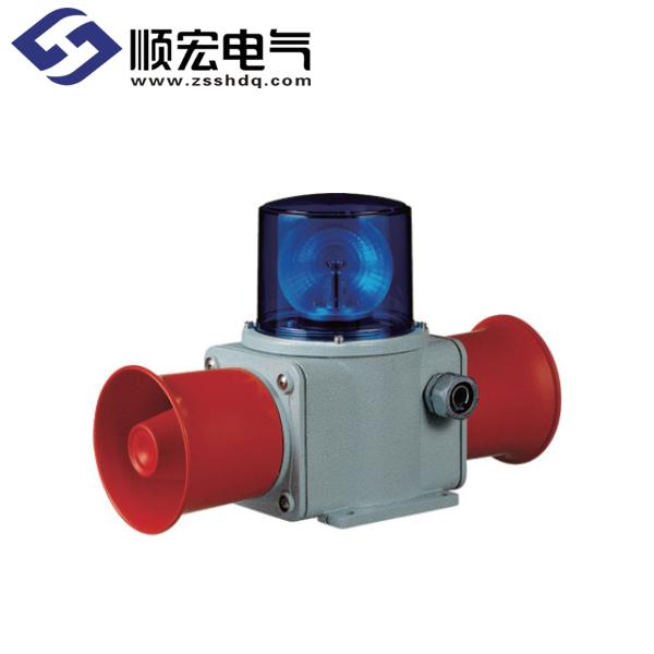 SHD2LR 双喇叭船舶/ 重负荷用LED反射镜旋转警示灯 Max.118dBx2