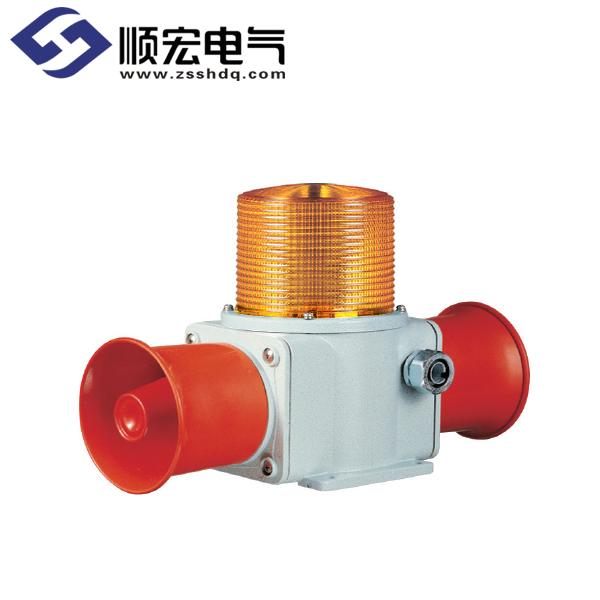 SHD2S 双喇叭船舶/ 重负荷用氙灯管爆闪型警示灯 Max.118dBx2