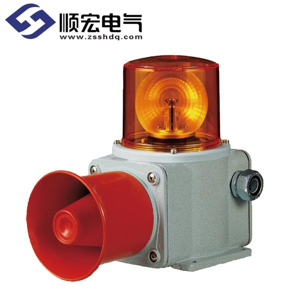 SHDLR 船舶/ 重负荷用LED 反射镜旋转灯 & 信号音喇叭 Max.118dB