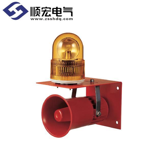 SC1 组合型警示灯&扬声器 Max.108dB
