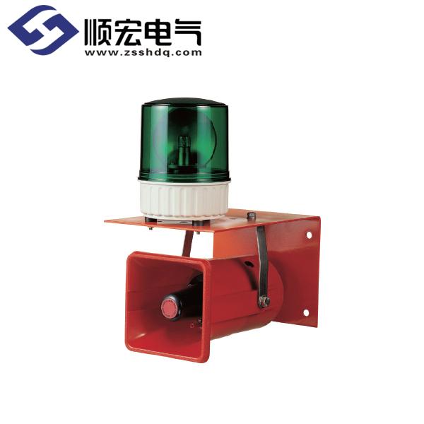SC2 组合型警示灯&扬声器 Max.115dB