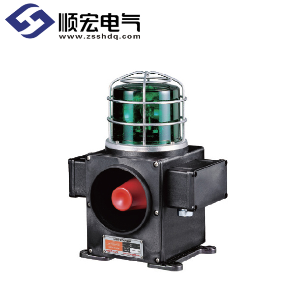 SCDF 船舶/ 重负荷用灯泡反射镜旋转警示灯 & 信号音喇叭 Max.118dB