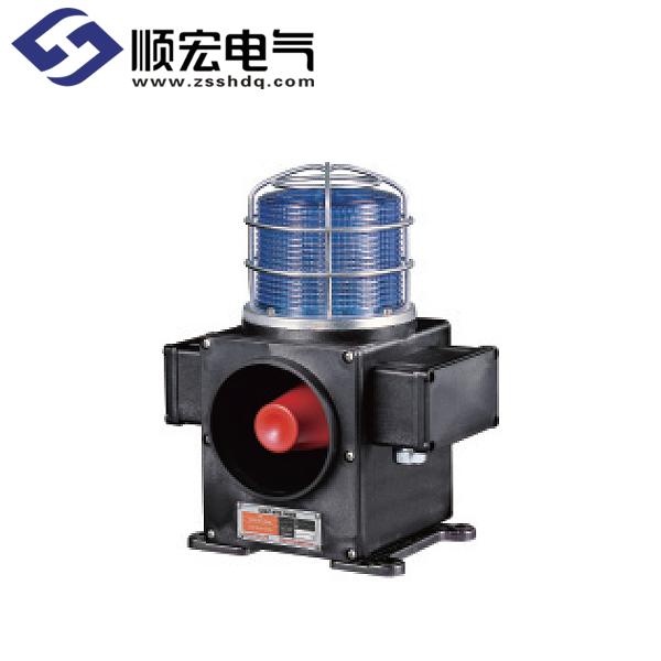 SCDFS 船舶/ 重负荷用氙灯管爆闪型警示灯 & 信号音喇叭 Max.118dB