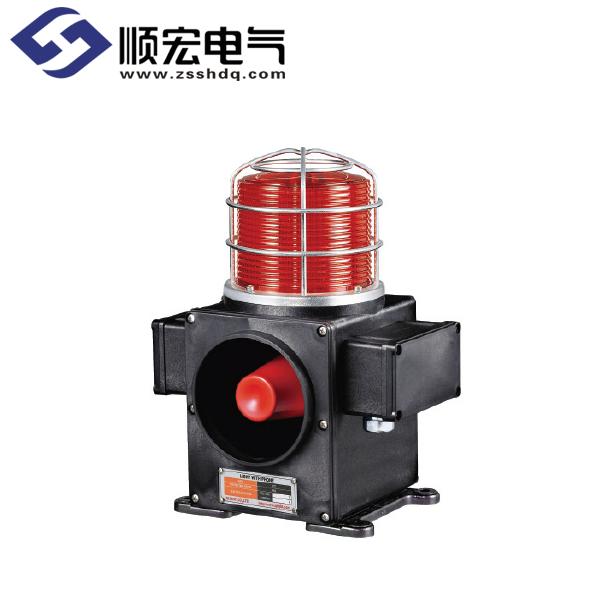 SCDFL 船舶/ 重负荷用 LED 反射镜旋转灯 & 信号音喇叭 Max.118dB