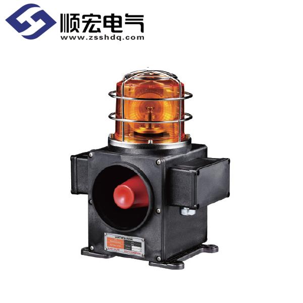 SCDFLR 船舶/ 重负荷用LED 反射镜旋转灯 & 信号音喇叭 Max.118dB