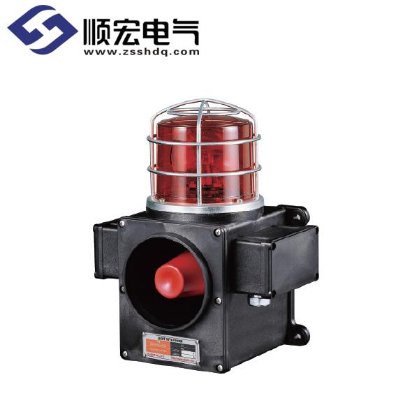 SCDW 船舶/ 重负荷用灯泡反射镜旋转警示灯 & 信号音喇叭 Max.118dB