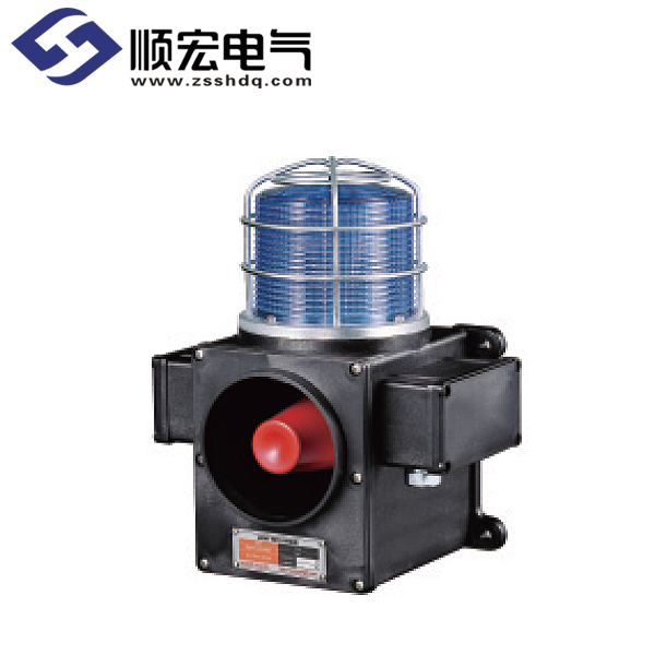 SCDWS 船舶/ 重负荷用氙灯管爆闪型警示灯 & 信号音喇叭 Max.118dB