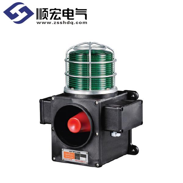 SCDWL 船舶/ 重负荷用 LED 反射镜旋转灯 & 信号音喇叭 Max.118dB