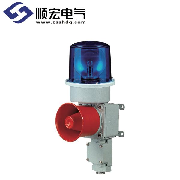 SD Φ150mm 船舶/ 重负荷用 灯泡反射镜旋转警示灯 & 信号音喇叭 Max.118dB