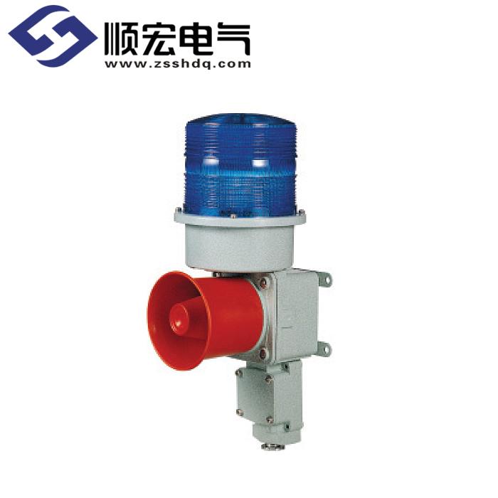 SDS Φ150mm 船舶/ 重负荷用 氙灯管爆闪型警示灯 & 信号音喇叭 Max.118dB