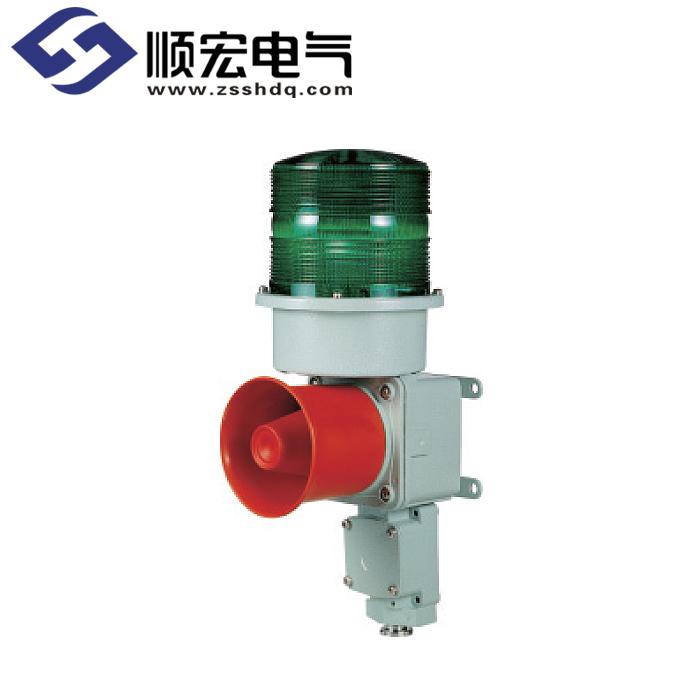 SDL Φ150mm 船舶/ 重负荷用 LED 长亮/闪亮警示灯 & 信号音喇叭 Max.118dB