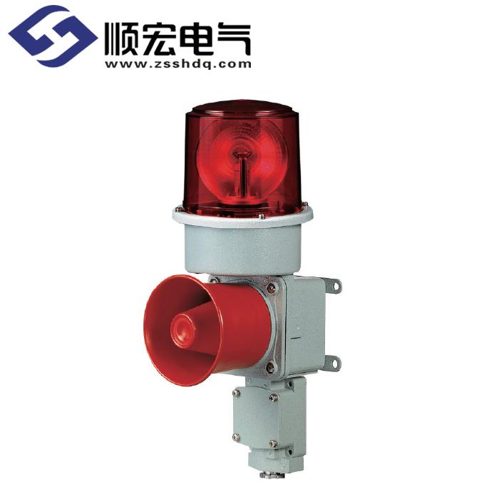 SDLR Φ150mm 船舶/ 重负荷用 LED 反射镜旋转警示灯 & 信号音喇叭 Max.118dB