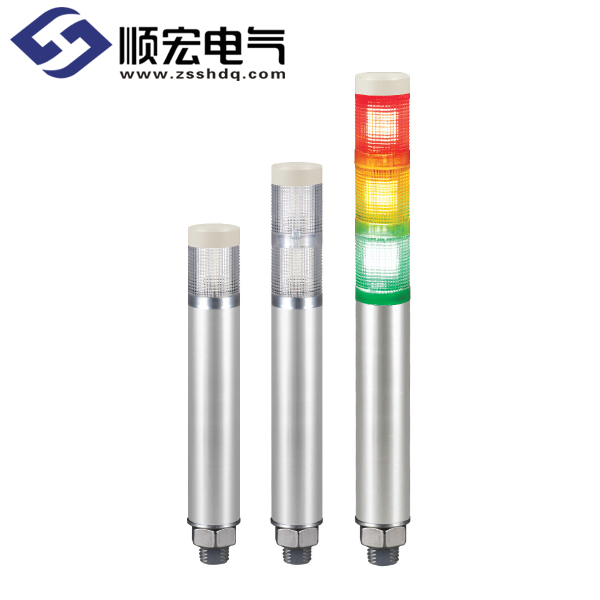 STA35SLM Φ35mm 铝合金身体 LED 多层信号灯