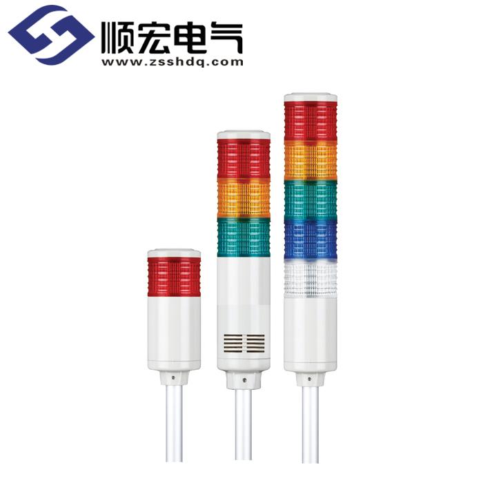 ST56EL-W Φ45mm 铝管固定型 内装信号音 标准型 LED 多层信号灯 Max.85dB