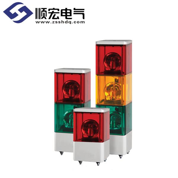SJ 方形灯泡反射镜旋转型多层式警示灯 Max.90dB