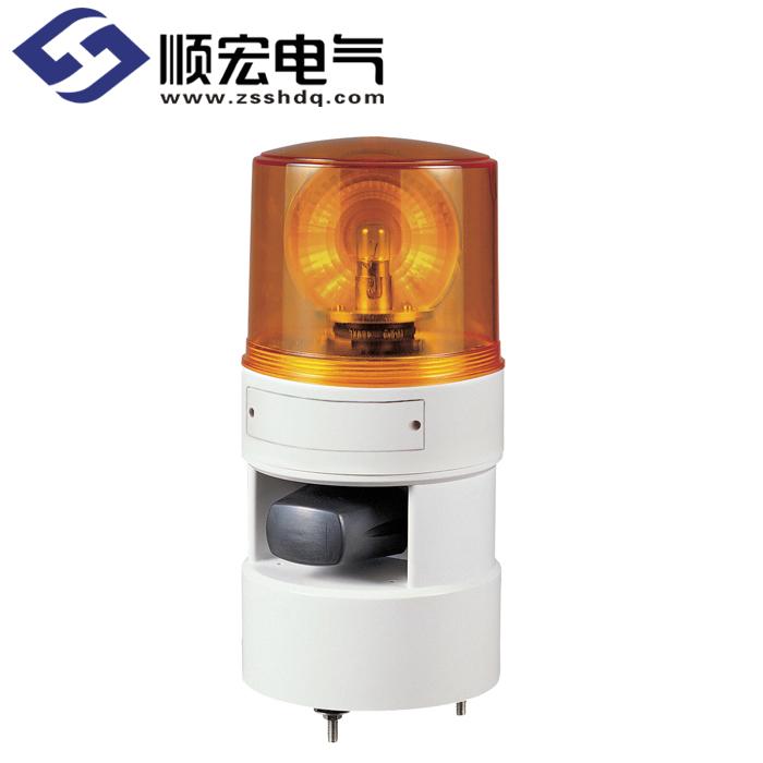 STND125R 灯泡反射镜旋转灯 & 电笛 Max.105dB