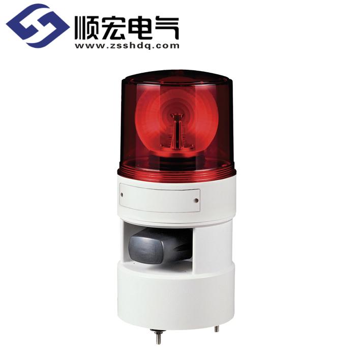STND100R 灯泡反射镜旋转灯 & 电笛 Max.105dB