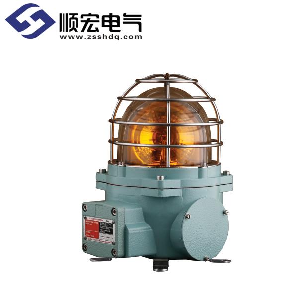 SNELR 耐压防爆型LED反射镜旋转警示灯
