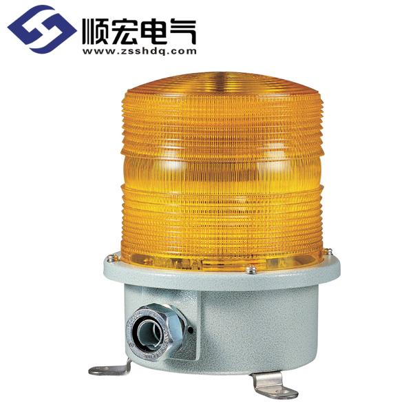 SH2S 船舶/ 重负荷用氙灯管爆闪型警示灯
