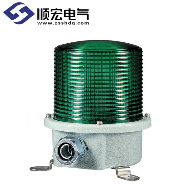 SH1L 船舶/ 重负荷用 LED 长亮/闪亮警示灯