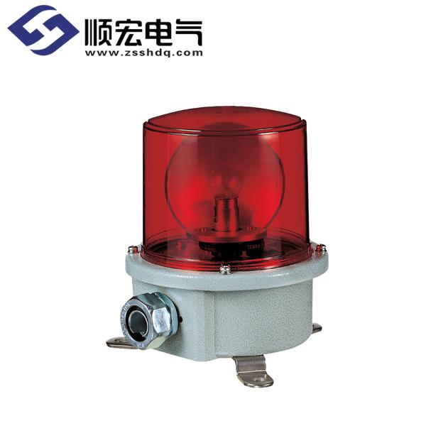SH1 船舶/ 重负荷用灯泡反射镜旋转警示灯