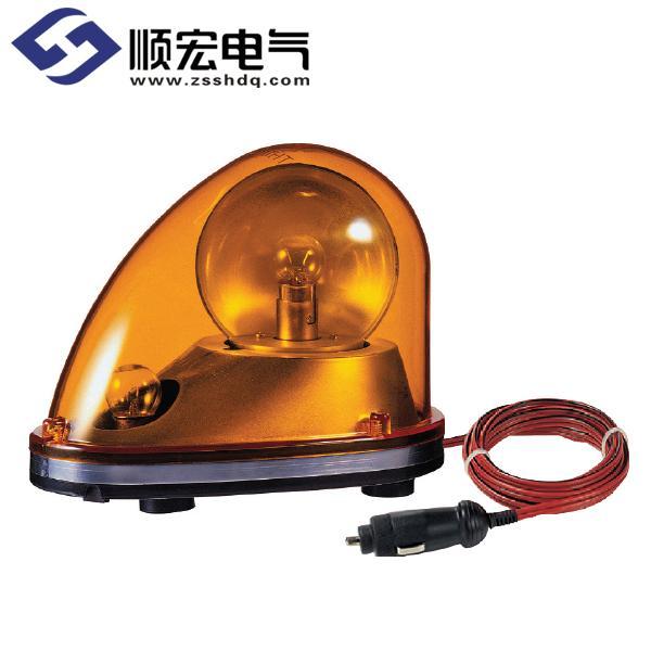 SKM/ SKMH 流线型灯泡反射镜旋转警示灯