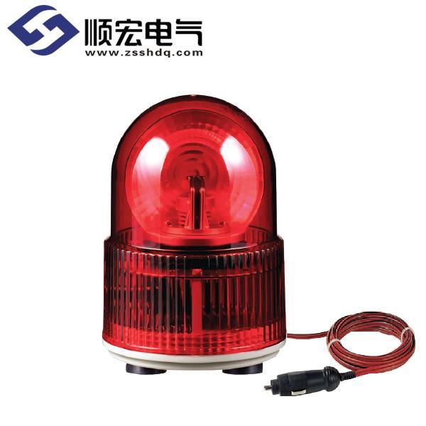 S100MLR Φ100mm 车辆用 LED 反射镜旋转警示灯 Max.90dB