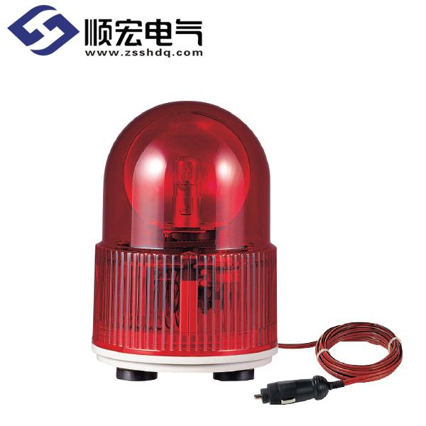 S100M Φ100mm 车辆用灯泡反射镜旋转警示灯 Max.90dB