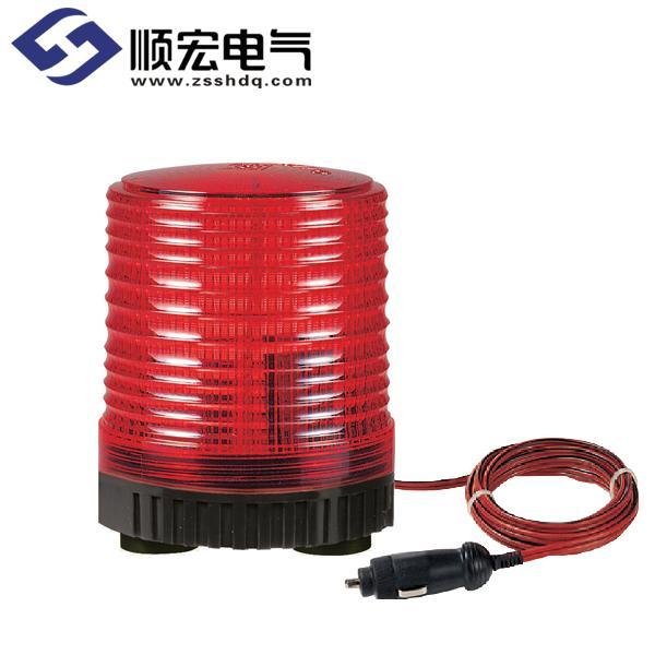S80SM Φ80mm 磁铁吸附型氙灯管爆闪指示灯