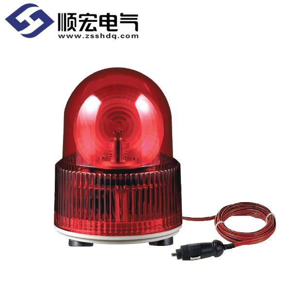 S125MLR Φ125mm 车辆用 LED 反射镜旋转警示灯 Max.90dB