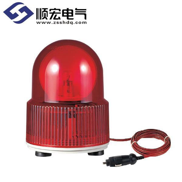 S125M Φ125mm 车辆用灯泡反射镜旋转警示灯 Max.90dB