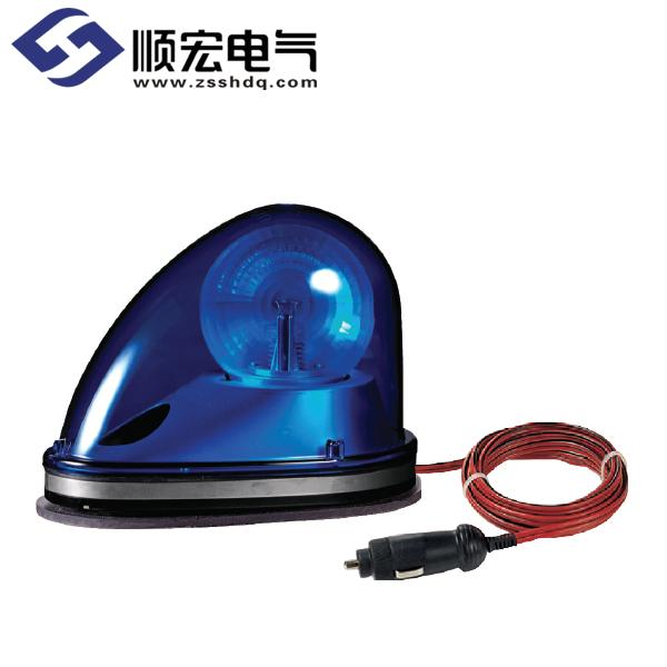 SKMPLR 橡胶磁铁吸附型流线型LED反射镜旋转警示灯
