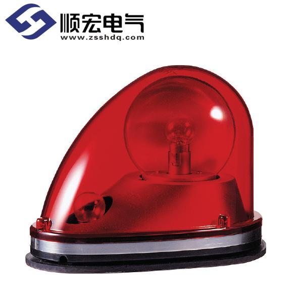 SK/ SKH 流线型灯泡反射镜旋转警示灯