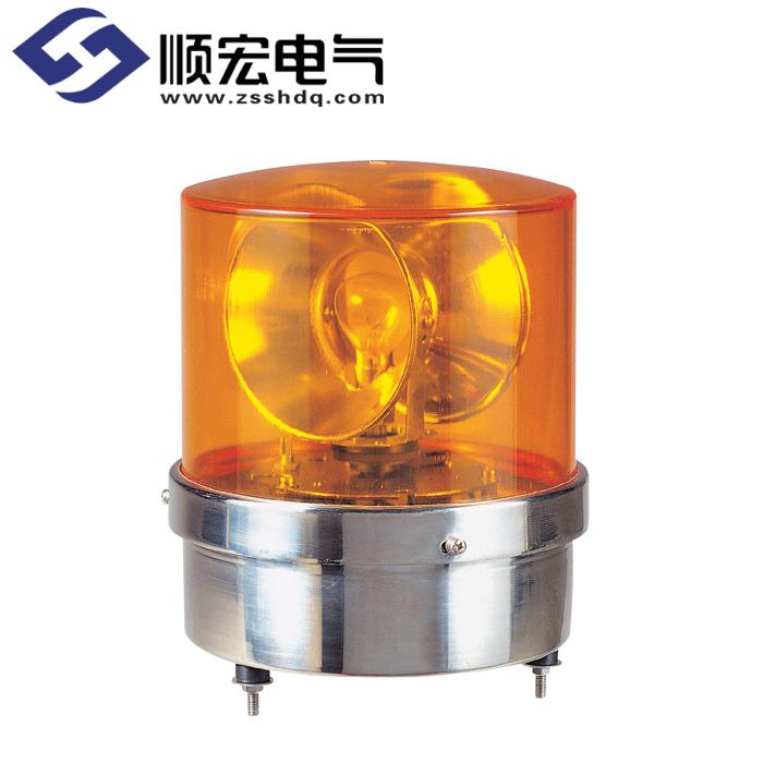 S180R Φ180mm 灯泡反射镜旋转警示灯