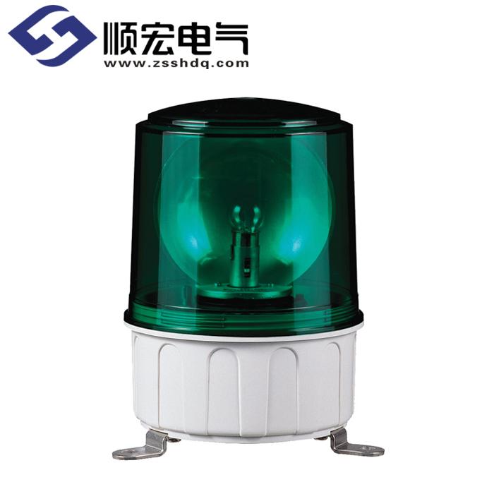 S150U-FT Φ150mm 灯泡反射镜旋转警示灯 Max.90dB