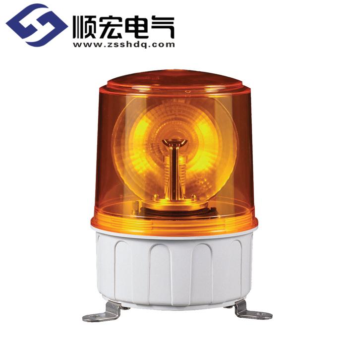 S150ULR-FT Φ150mm LED 反射镜旋转警示灯 Max.90dB