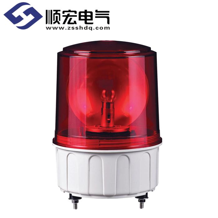S150U Φ150mm 灯泡反射镜旋转警示灯 Max.90dB