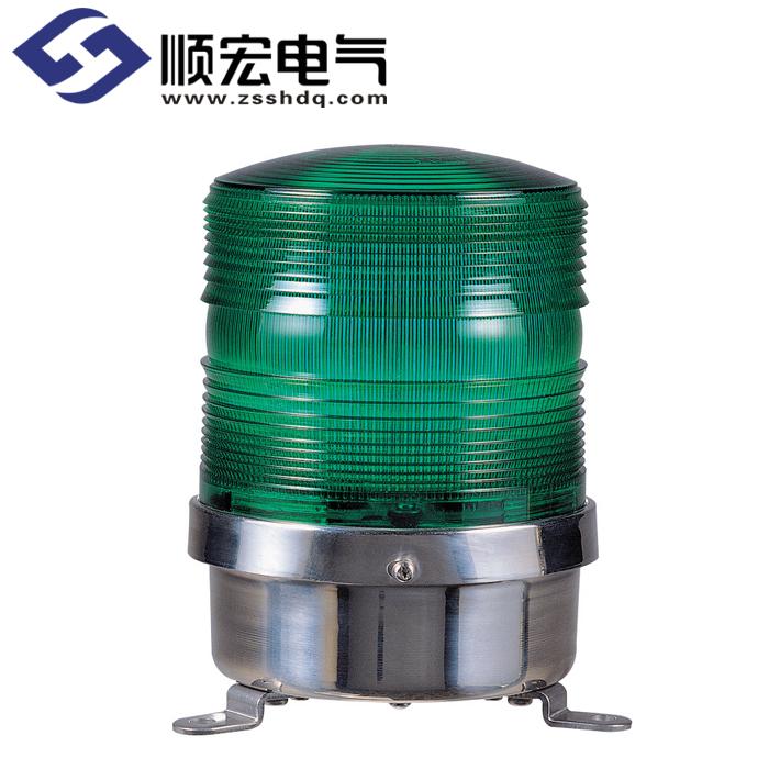 S150RS-FT Φ150mm 氙灯管爆闪指示灯